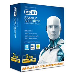 ESET_Package