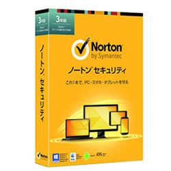 Norton_Package